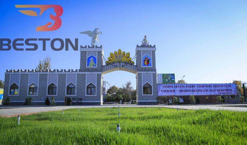 Парк в городе гарши, Узбекстана